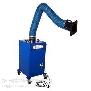 JCD-130焊接烟尘、烟尘净化设备、烟尘净化器--聚晟环保