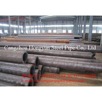 热轧大口径无缝管/无缝钢管 流体管 结构管Φ720mm*8-9-10-12