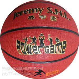 8832耐打防滑吸汗革材质 暑期篮球训练用球 篮球的价格实惠