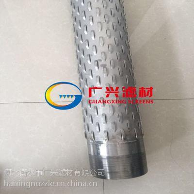 衡水广兴滤材直供碳钢 集水管 不锈钢集水管 桥式滤水管