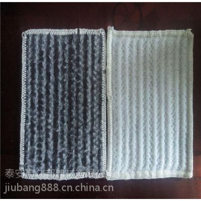 新华区膨润土防水毯、防水毯(图)、钠基膨润土防水毯厂家