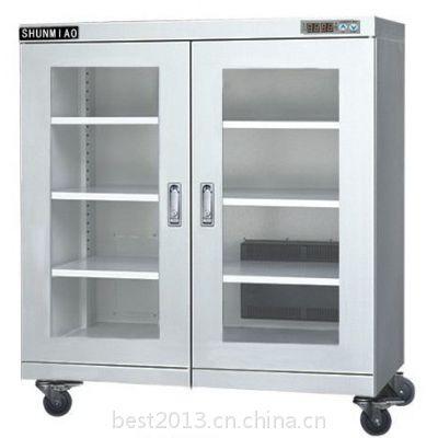 成都电子防潮箱湿度可调20-60%RH电子防潮柜防静电