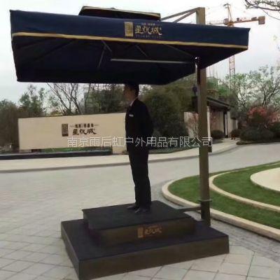 南京门卫站岗形象太阳伞,保安警卫室执勤岗亭伞立岗台组合
