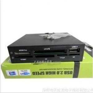 供应3.5寸内置 软驱位 读卡器 多合一读卡器 前置USB2.0 直读TF/M2卡
