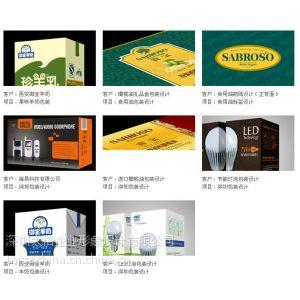 供应深圳包装设计公司
