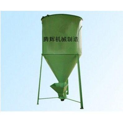 供应石家庄腾辉机械制造厂,正定腾辉机械制造厂,混合机设备,搅拌设备,烘干机