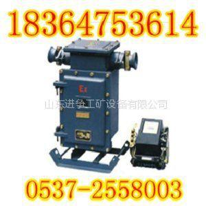 供应精装DSX81-200矿用隔爆型--电度表箱