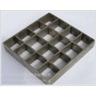 供应钢梯踏步板,聚酯钢格栅板,洗车房玻璃钢格栅板,化工格栅板重型钢格栅板