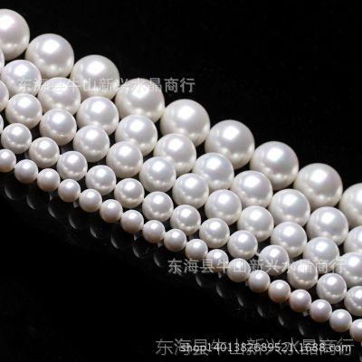 DIY手工饰品配件 材料天然珍珠粉压制 批发