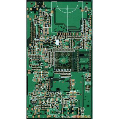 提供优质PCB电路板 加工PCB线路板