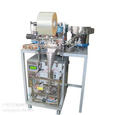 广州厂家家具五金包装机三杰(惠科)机械全自动计数包装机设备直销厂