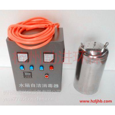 水箱自洁消毒器厂家价格、技术选型