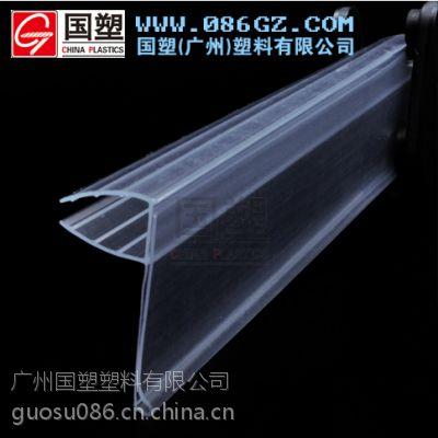 供应塑料标价条 透明标价条 pvc价格条 货架标签条 玻璃卡条