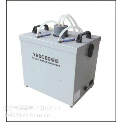 供应YAOCEO耀晨元件剪角吸取器,零件剪角回收器,边角颗粒物收集器