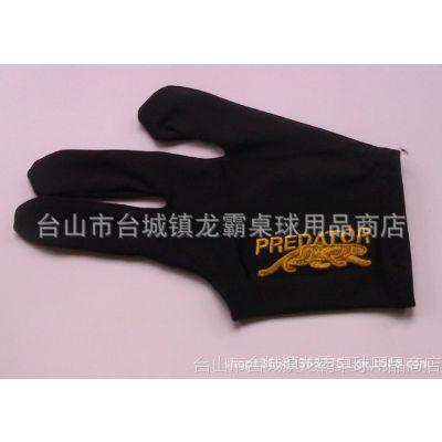 批发高档美洲豹台球三指手套【刺绣】台球手套