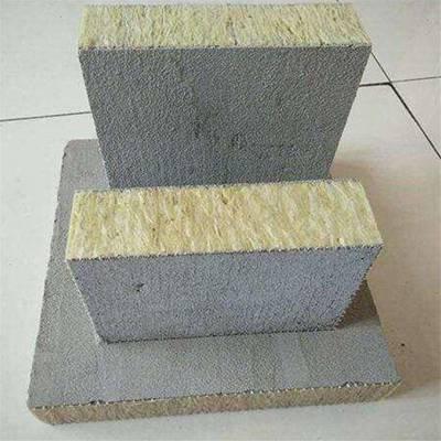 岩棉保温材料已经盛行