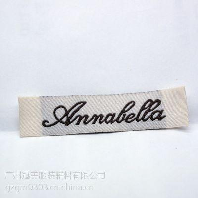 厂家热销衣服标签 童装商标织唛 通用尺码标定做 物美价廉
