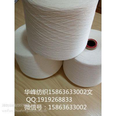 竹节纱:精梳纯棉32S竹节/精梳100%新疆棉32S