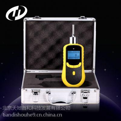 批发TD1198-O3泵吸式臭氧检测仪现货,北京天地首和气体分析仪