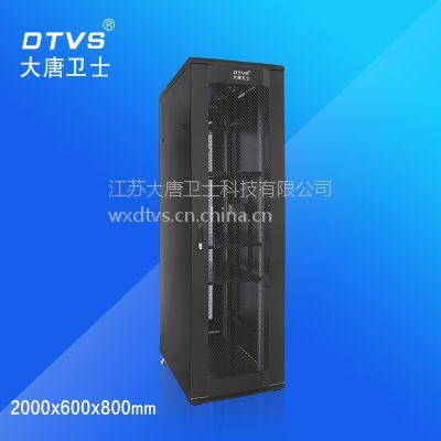 供应嘉兴19英寸标准机柜/大唐卫士升级版服务器机柜,质优价廉,一站式服务
