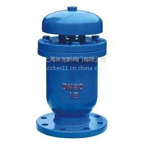 供应上海FSP型复合式双口法兰排气阀