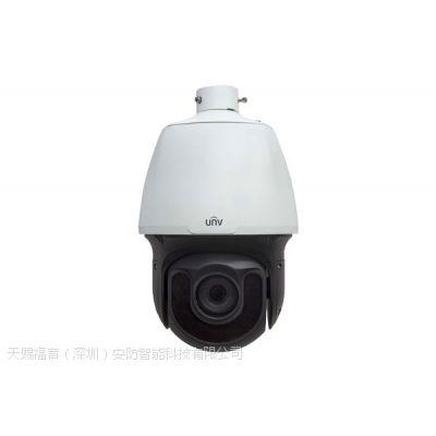 宇视 5寸红外型130W 20倍高清高速网络室外型电口球机IPC-B601-IRA