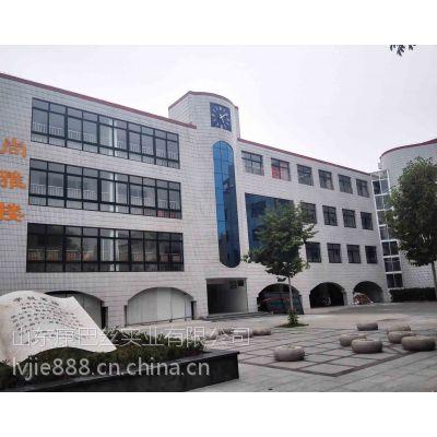 供应康巴丝户外校园钟表学校建筑大钟KTS-15型