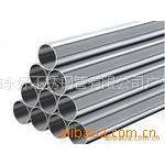 供应各类不锈钢工业管