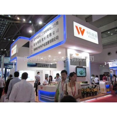 供应CIBF中国国际电池技术交流会暨展览会 展位设计搭建服务