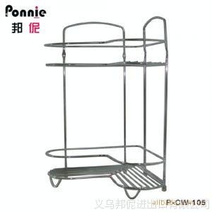 供应邦伲 多功能双层金属置物架 收纳架 厨房卫浴客厅专用 P-CW-105