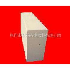 供应知名耐酸砖生产厂家,就选焦作市双龙瓷业有限公司