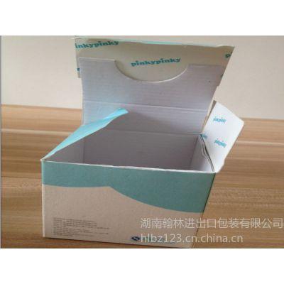 供应化妆品包装盒定做,厂家定制礼品盒