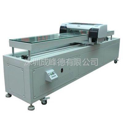 供应供应外壳彩印免菲林制版直接印刷机