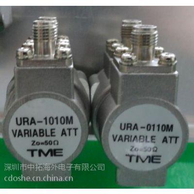 供应URA-0110MD TME手调步进衰减器