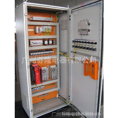 订做高低压开关柜-高低压配电箱-成套PLC控制柜-芬隆电器