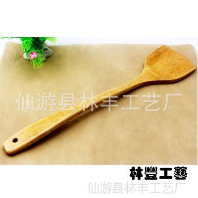 厂家直销批发一级品优质长柄木铲 木锅铲 不粘锅木铲