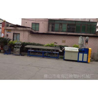 广东PU管生产挤出机 PU气管挤出机 塑料管材挤出机