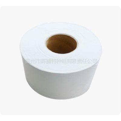 供应铝电解电容器纸