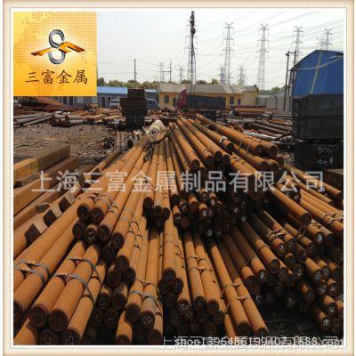 【三富】供应兴澄特钢结构钢AISI4140+QT圆钢φ177-288优特钢销售