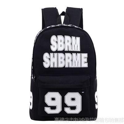 2015学院风帆布双肩包女背包女双肩韩版女包书包中学生时尚书包