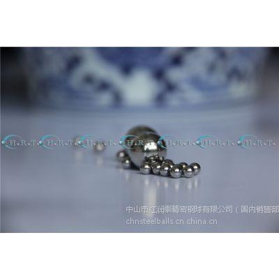 9Cr18Mo钢球(即440C不锈钢珠 )0.5毫米0.8mm1mm1.5mm2mm高精度G10