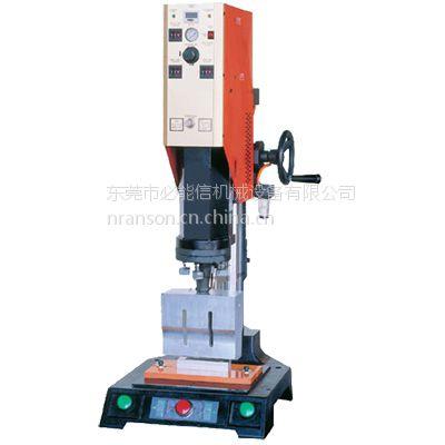 必能信超声波手动焊接机BNX-2600w,高频超声波BRANSON点焊机