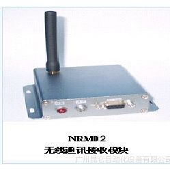 供应NRM02无线通讯接收模块