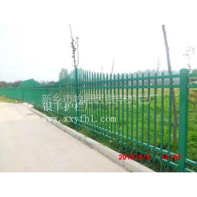 供应河南工程建筑锌钢安全护栏 小区围栏 花园护栏 装修栏杆 银丰护栏厂0373-2191688