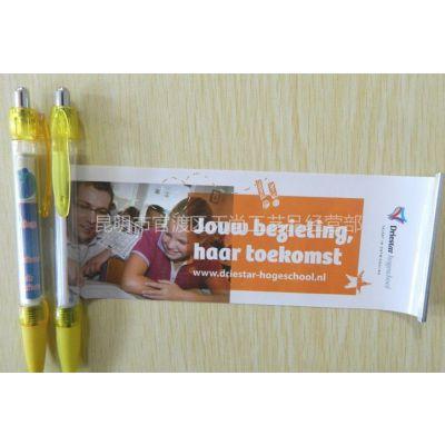 供应昆明广告圆珠笔,昆明圆珠笔生产厂家昆明促销广告圆珠笔