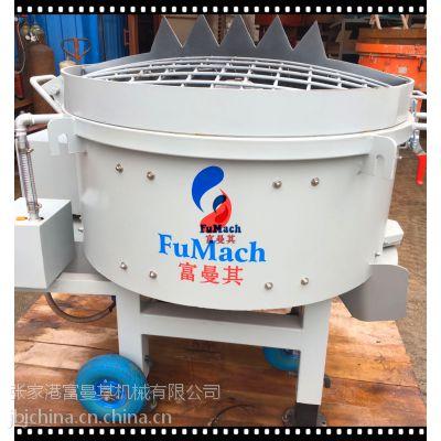 建材搅拌机全能型搅拌机 MT250