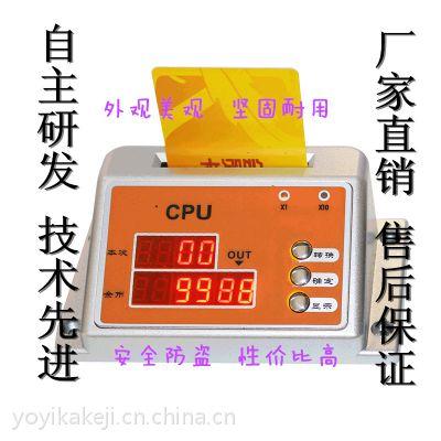 兼用所有带投退币的游戏机,游艺厅刷卡管理系统,简单操作