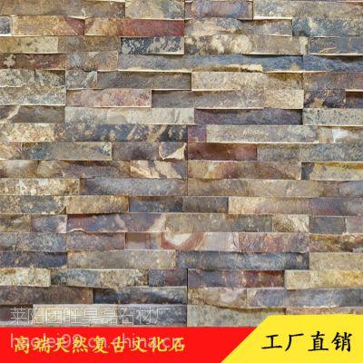 莱阳昊磊石材供应天然复古砂岩文化石 长期供应 家装 工装,出口,批量批发