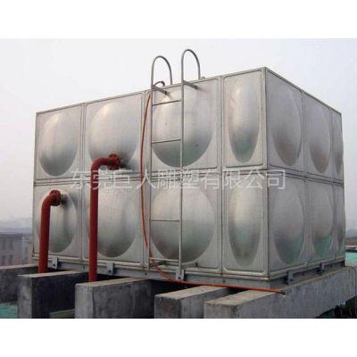 供应水箱,玻璃钢水箱,玻璃钢组合水箱,玻璃钢蓄水水箱到东莞巨人