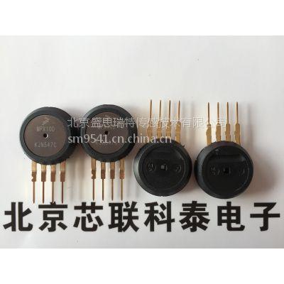 MPX4200A MPX10D恩智浦Freescale飞思卡尔精度1%气压测量计压力传感器